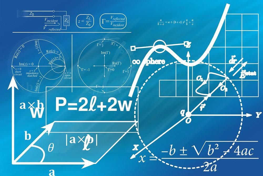 Содержание, методики и технологии преподавания математики и информатики в общеобразовательных организациях