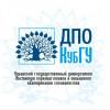 Ольга Владимировна Чуракова