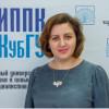 Оксана Сергеевна Майкова