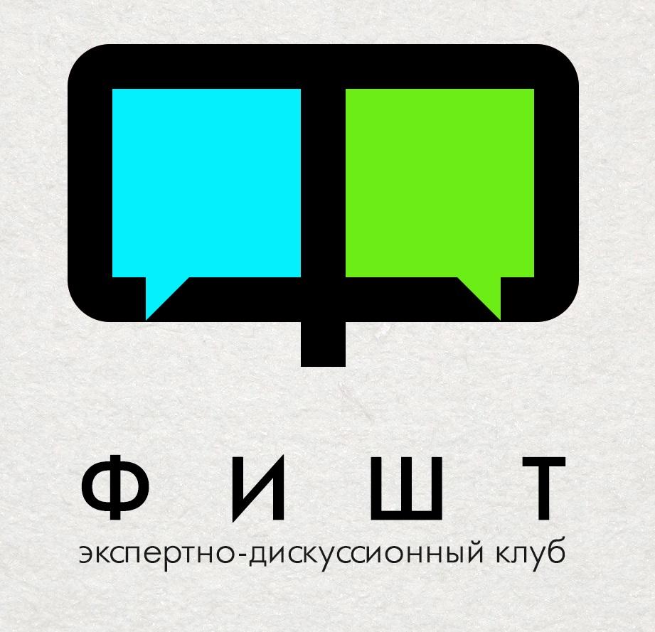 ПроДвижение ФУП КубГУ