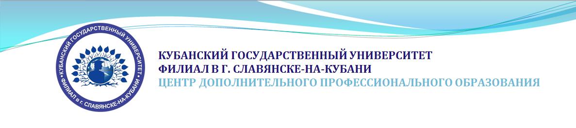 Славянск ДПО
